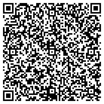 """QR-код с контактной информацией организации ТОО """"Atlantic Aqua"""""""