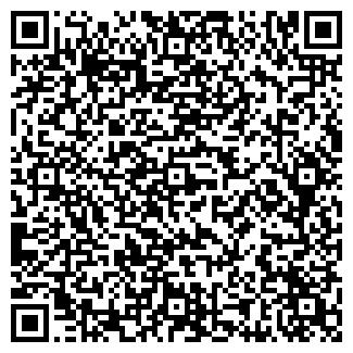 """QR-код с контактной информацией организации ИП """"Виталюкс"""""""
