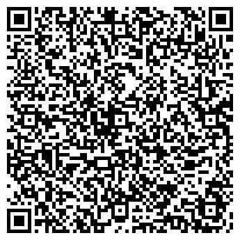 QR-код с контактной информацией организации ТОО «Стройпартнер-НС»