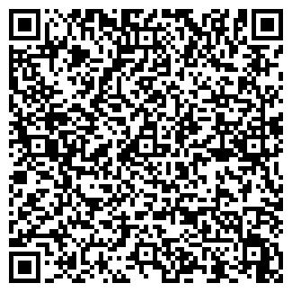 QR-код с контактной информацией организации ТОО «Кровля LTD»