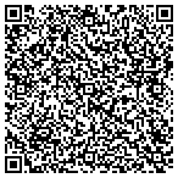 """QR-код с контактной информацией организации ТОО """"DV Engineering"""""""