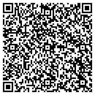 QR-код с контактной информацией организации sitybild