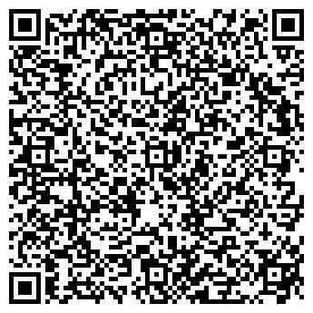QR-код с контактной информацией организации Общество с ограниченной ответственностью ООО Электробум