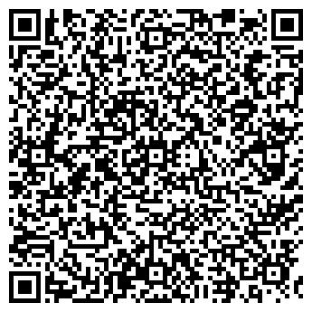 """QR-код с контактной информацией организации ООО """"Евро-Такси"""""""