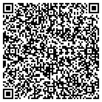 """QR-код с контактной информацией организации ТОО """"Компания Новь"""""""