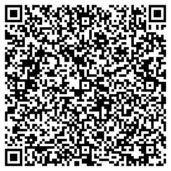 QR-код с контактной информацией организации ЧП Акуро-Корле