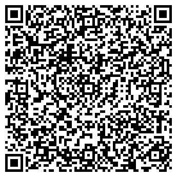 QR-код с контактной информацией организации Общество с ограниченной ответственностью СиВашТрейд