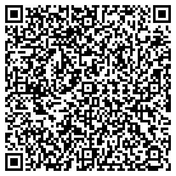 QR-код с контактной информацией организации Изоком, ООО