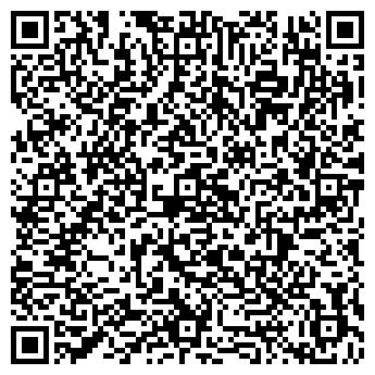 QR-код с контактной информацией организации ИВМ-Сервис, ООО