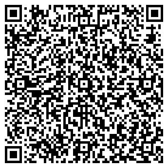 QR-код с контактной информацией организации Альфа-Калор, СООО