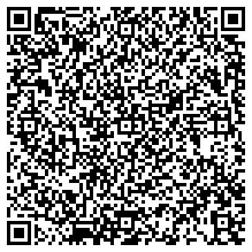 QR-код с контактной информацией организации Ремстройдормаш, ООО