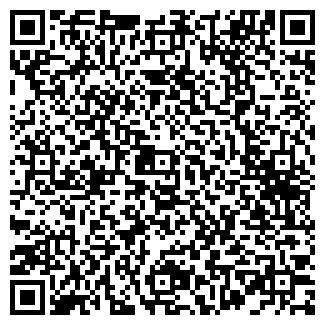 QR-код с контактной информацией организации Унимер, ООО