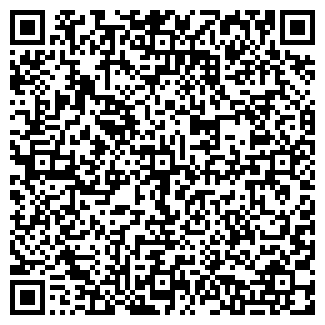 QR-код с контактной информацией организации ОТС Плюс Про