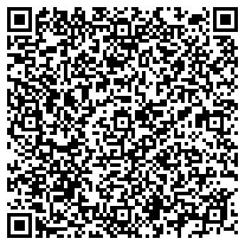 QR-код с контактной информацией организации ТГА-Системы, ОДО