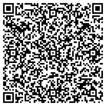 QR-код с контактной информацией организации ЖАМАЛИЕВ ЧП
