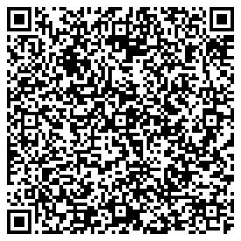 QR-код с контактной информацией организации Среда, ОДО