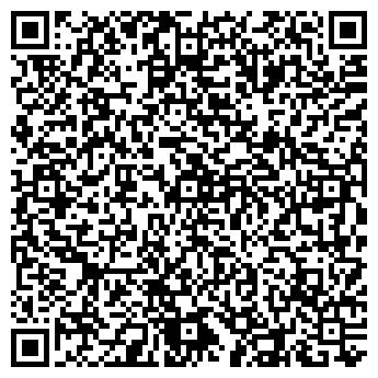 QR-код с контактной информацией организации ЧП Алексеевич