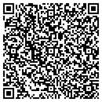 QR-код с контактной информацией организации ТМ Савула