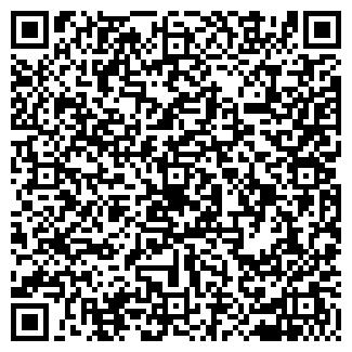 """QR-код с контактной информацией организации """"Almi"""""""