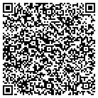QR-код с контактной информацией организации чп папа карло