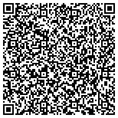 """QR-код с контактной информацией организации Общество с ограниченной ответственностью ООО """"ПТД """"Стройкамень"""""""