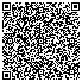 """QR-код с контактной информацией организации ООО""""ФАЛЬЦ-КРОВЛЯ"""""""