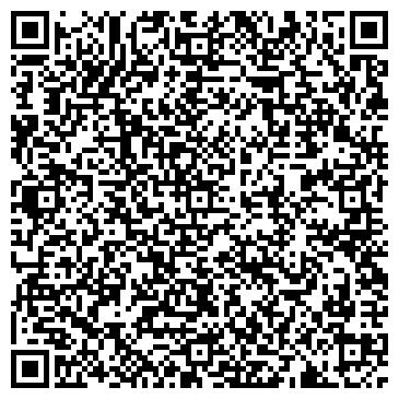 QR-код с контактной информацией организации Общество с ограниченной ответственностью ООО «Монолитстрой БС»