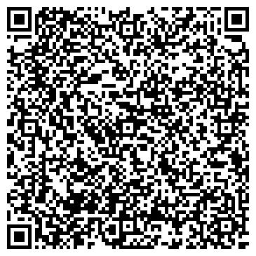 """QR-код с контактной информацией организации Интернет-магазин """"Комфорт"""""""