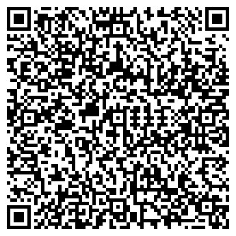QR-код с контактной информацией организации «Дымоходсервис»
