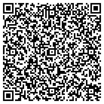 """QR-код с контактной информацией организации ООО """"Бизнес Концепт"""""""