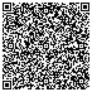 QR-код с контактной информацией организации Салон сантехники «Bis»