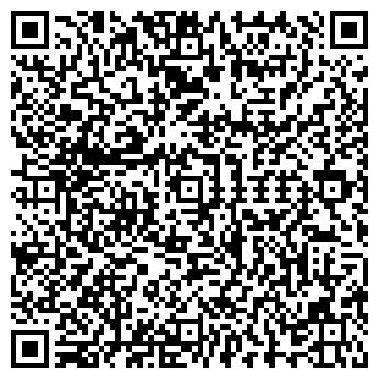 QR-код с контактной информацией организации Прагма - Т