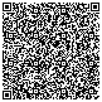 QR-код с контактной информацией организации Субъект предпринимательской деятельности «Обруч» интернет-магазин — тренажеры и инвентарь для фитнеса, спорта и отдыха