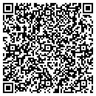 QR-код с контактной информацией организации Общество с ограниченной ответственностью Лиса Дизайн