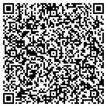 QR-код с контактной информацией организации ЧП РИО
