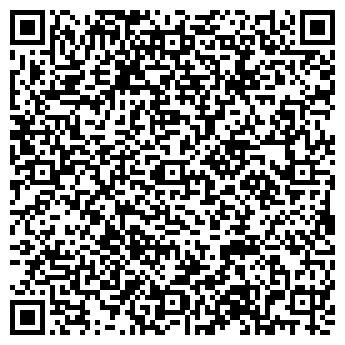 """QR-код с контактной информацией организации Общество с ограниченной ответственностью ООО""""Интерарм"""""""