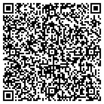 QR-код с контактной информацией организации Компания Alcatraz