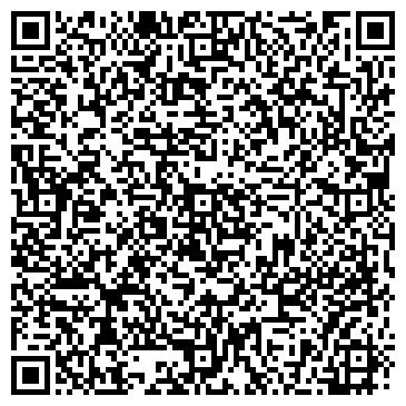"""QR-код с контактной информацией организации Общество с ограниченной ответственностью ООО """"Стандарт Парк Лайн"""""""