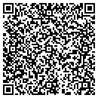 QR-код с контактной информацией организации ООО Алтема