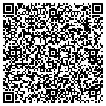 QR-код с контактной информацией организации ФЛП Василенко И В, Частное предприятие