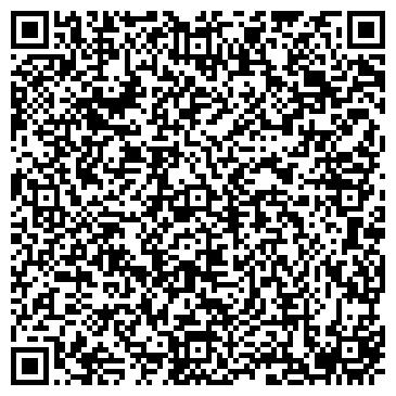QR-код с контактной информацией организации ООО «Расбек»