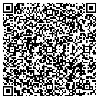 QR-код с контактной информацией организации Кoмпaния Тeплостpoй