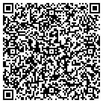 QR-код с контактной информацией организации Автозапчасти для ВАЗ