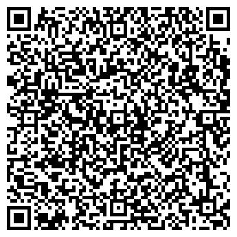 QR-код с контактной информацией организации ФОП Гордин А.Б.