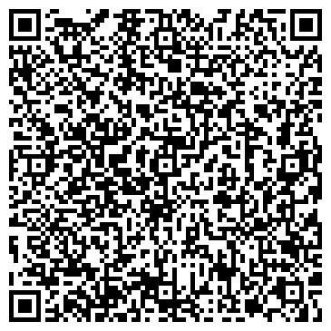 QR-код с контактной информацией организации Субъект предпринимательской деятельности Подогрей