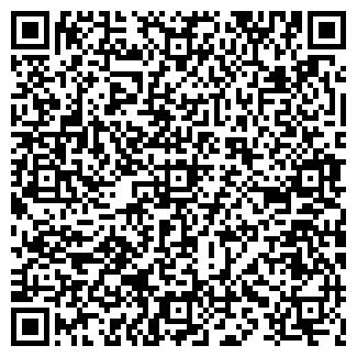 """QR-код с контактной информацией организации """"ИСКАМ"""""""