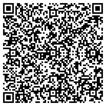 """QR-код с контактной информацией организации Субъект предпринимательской деятельности """"Мир Камня"""""""