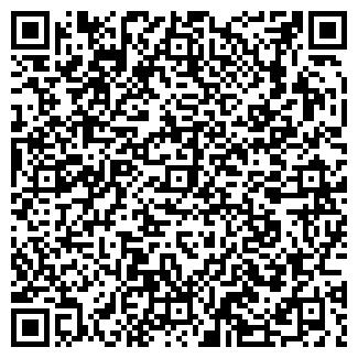 QR-код с контактной информацией организации Дианит Груп