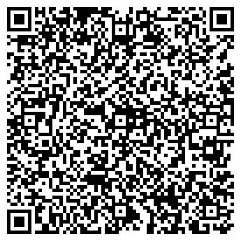QR-код с контактной информацией организации Общество с ограниченной ответственностью Киев Каменный