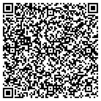 QR-код с контактной информацией организации Терехов, ЧП
